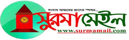 | logo