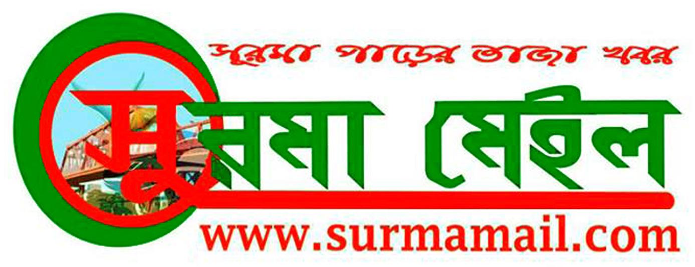  logo