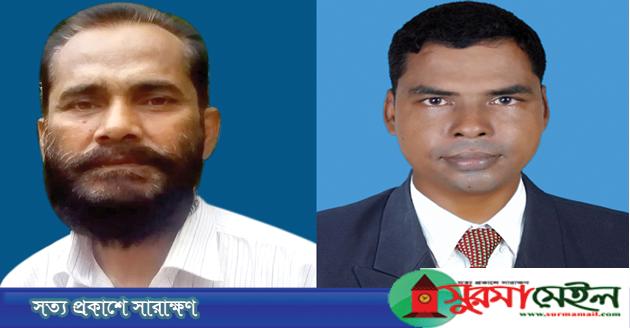 জগন্নাথপুর উপজেলা প্রেসক্লাব'র কমিটি গঠন