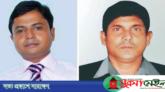 বিএমএসএফ'র শ্রীমঙ্গল শাখার কমিটি গঠন