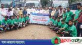 শাবি ভর্তি পরীক্ষার্থীদের ২০টি বাস প্রদান করলো 'সিলেট চেম্বার'