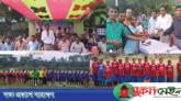 জৈন্তাপুরে বঙ্গবন্ধু-বঙ্গমাতা গোল্ডকাপ প্রাথমিক বিদ্যালয় ফুটবল টুর্নামেন্ট উদ্বোধন