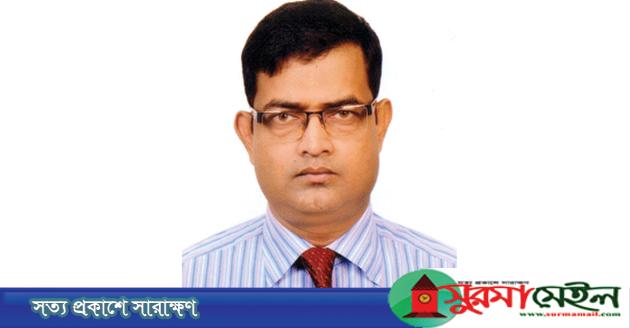 হবিগঞ্জের নতুন ডিসি মো. কামরুল হাসান