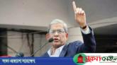 'এখন উন্নয়ন নয়, হত্যা, সন্ত্রাস ও নির্যাতনের রোল মডেল'