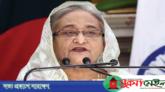 'বাংলাদেশ-ভারত সম্পর্ক বিশ্ব সম্প্রীতিতে অনন্য নজির'