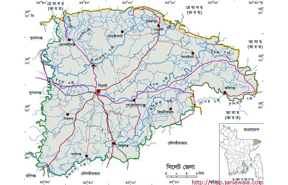 এমপিওভূক্ত হলো কানাইঘাটের ৭ শিক্ষাপ্রতিষ্ঠান