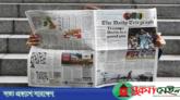 ঐতিহ্যবাহী ব্রিটিশ পত্রিকা 'টেলিগ্রাফ' বিক্রি হয়ে যাচ্ছে