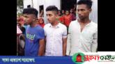 সুনামগঞ্জে ধরা পড়লো কিশোর গ্যাং'র তিন সদস্য