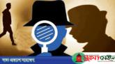 কানাইঘাটে দুর্নীতিবাজদের তালিকা সংগ্রহে নেমেছে গোয়েন্দা সংস্থা