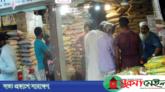 জগন্নাথপুরে ধানের বীজ কিনতে কৃষকদের দীর্ঘ লাইন