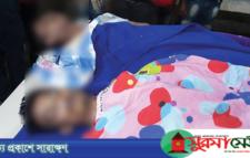জন্মদিনে অ্যালকোহল পানে বিকেএসপির ছাত্রসহ ৩ কিশোরের মৃত্যু, আশঙ্কাজনক ৩