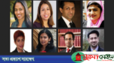 ব্রিটেনে নির্বাচন আজ: আলোচনায় ৯ ব্রিটিশ-বাংলাদেশি