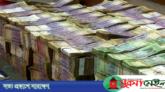 ৫ কোটি লুট করলেন ব্যাংক কর্মকর্তা, ২ কোটি নিয়ে প্রেমিকা বিদেশ