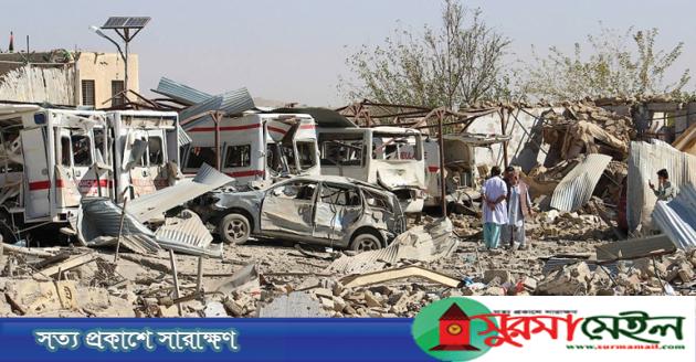 আফগানিস্তানে তালেবান হামলায় ১০ নিরাপত্তাকর্মী নিহত