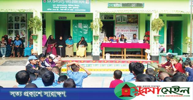 এবারো জগন্নাথপুরে 'হাছনফাতেমাপুর' স্কুলের শতভাগ সাফল্য অর্জন