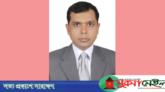 রাজশাহী বিভাগে শ্রেষ্ঠ জেলা প্রশাসক হবিগঞ্জের নূরুল হক