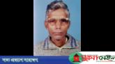 জীবন মৃত্যুর সন্ধিক্ষণে মুক্তিযোদ্ধা প্রশান্ত সরকার