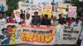 নোয়াখালীর লংমার্চ থেকে রাজপথ অবরোধের ঘোষণা