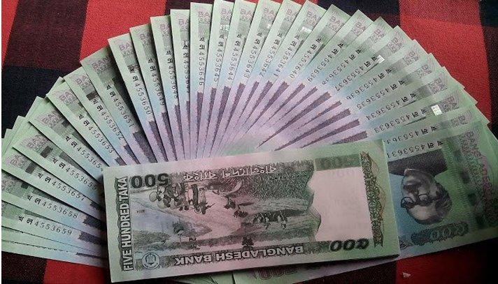 বিদেশ থেকে ২১শ' কোটি টাকা ঋণ নিচ্ছে সরকার