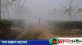 শীত আরও কমবে, সর্বনিম্ন তাপমাত্রা শ্রীমঙ্গলে
