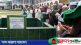 কানাইঘাট পৌর নির্বাচন: মাজার জিয়ারতের মাধ্যদিয়ে প্রচারণা শুরু