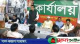 মিরজাফরদের স্থান আ'লীগে হবে না : নাসির খান