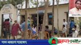 কানাইঘাট বড়বন্দ ক্লিনিকের সিএইচসিপি'র বিরুদ্ধে তদন্ত শুরু