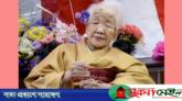 ১১৮ বছর বয়সী এই নারী বহন করবেন অলিম্পিকের মশাল