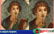 বিশ্বের প্রথম কবি ছিলেন এক নারী পুরোহিত