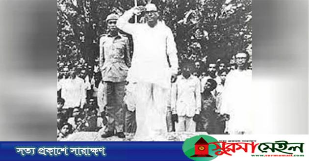 স্বাধীন সার্বভৌম বাংলাদেশ সরকার গঠিত হয় ৭১'র ১০ এপ্রিল