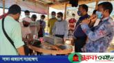 কোম্পানীগঞ্জে অভিযান, মাস্ক না পড়ায় জরিমানা-কারাদণ্ড