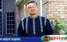 লেখক-কলামিস্ট ড. তারেক শামসুরের মরদেহ উদ্ধার