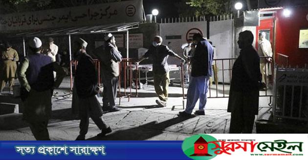 আফগানিস্তানে বোমা হামলায় নিহত ৩০, আহত ৯০