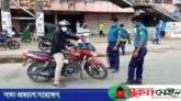 মাস্ক না পরলে 'লাঠিপেটার' ক্ষমতা পাচ্ছে পুলিশ