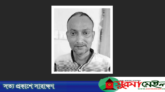 সাংবাদিক ইকবাল মনসুরের মৃত্যুবার্ষিকী আজ