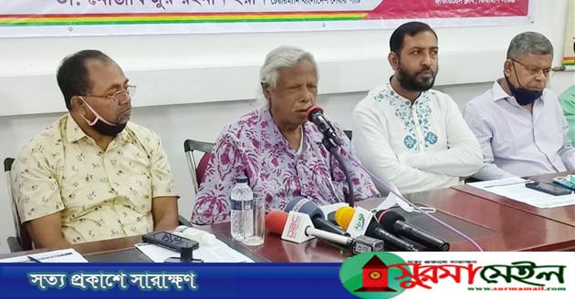 বিএনপিকে এলএসডি খাইয়ে দিয়েছে সরকার : জাফরুল্লাহ