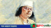 'বিদ্রোহী কবি' কাজী নজরুল ইসলামের মৃত্যুবার্ষিকী আজ
