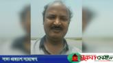 ব্যাংক কর্মকর্তাকে মারধর: এমপি রতনের ভাই-ভাতিজার বিরুদ্ধে মামলা