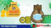 করোনা মোকাবিলায় বরাদ্দ ১০ হাজার কোটি