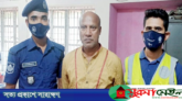 নবীগঞ্জে তাণ্ডব: আ'লীগ নেতা মুকুল রিমান্ডে