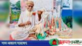 খেলনার 'বেহালা'য় হাছু মিয়ার জীবন সংগ্রাম