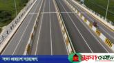 ঢাকা-সিলেট ৪ লেন : ১৫ হাজার কোটি টাকা ঋণ অনুমোদন দিল এডিবি