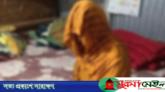 সুনামগঞ্জে শিশু সন্তানের সামনে নারী ভিক্ষুককে 'গণধর্ষণ'