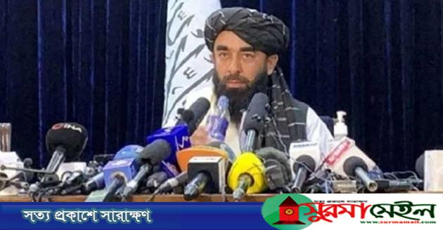 আফগানিস্তানে অস্থায়ী সরকার গঠন করছে তালেবান