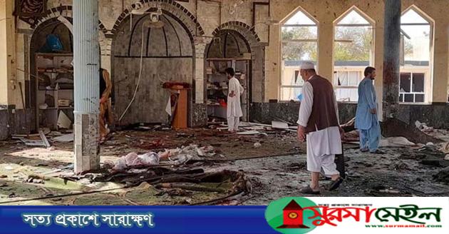 আফগানিস্তানে মসজিদে আত্মঘাতী হামলা: নিহত ৫০, আইএসের দায় স্বীকার