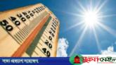 সিলেটে ৪৫ বছরে সর্বোচ্চ তাপমাত্রার রেকর্ড