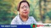 সিরাজগঞ্জ-৬ আসনে আ'লীগের মনোনয়ন পেলেন কবিতা
